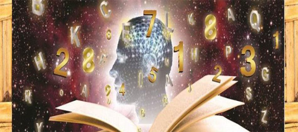 Ücretsiz Numeroloji Eğitimi – 1.Ders