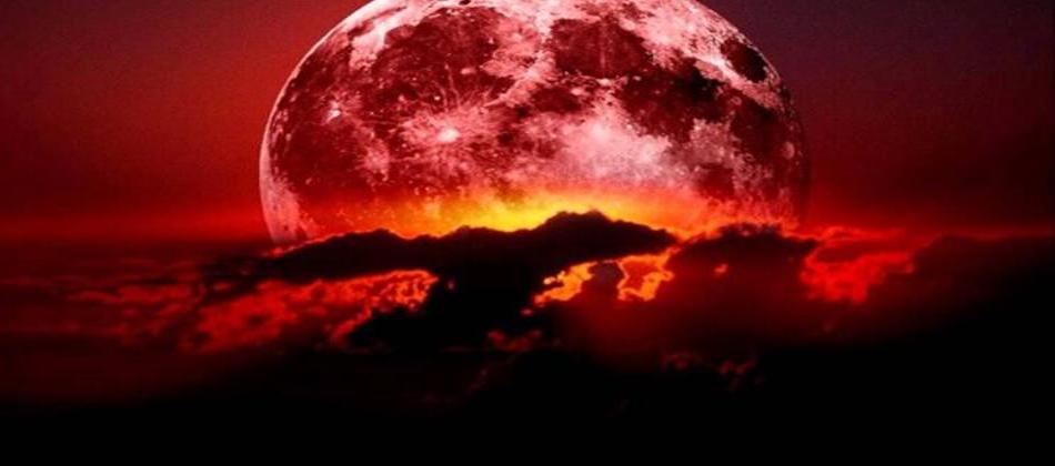 29-30 Kasım Ay Tutulması